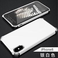 BaaN iPhoneX手机壳苹果X保护套防摔全包边防指纹电镀三段硬壳 银白色