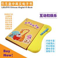 中英文电子点读书婴儿儿童幼儿益智早教机宝宝启蒙有声图书儿童学习机早教玩具识字有声故事书