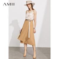 Amii极简优雅高腰半身裙女2021夏季新款一体式腰带赫本风
