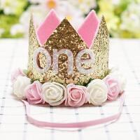 生日帽子儿童皇冠发饰派对发饰儿童皇冠头饰公主发带