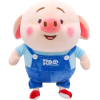 可爱猪小屁公仔小猪玩偶毛绒玩具娃娃抱枕六一儿童节生日礼物女孩