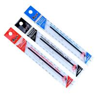 奥博638圆珠笔笔芯 0.38mm原子笔替芯 半针管中油笔芯 一盒24支