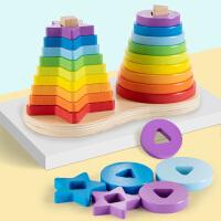 婴儿童彩虹塔叠叠乐套圈圈积木宝宝益智玩具套塔杯层层堆堆乐
