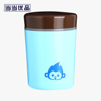 当当优品 304不锈钢焖烧广口保温罐 500ML 皮皮猴 天蓝