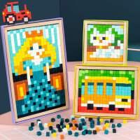 儿童积木像素拼图公主城堡水果交通益智力马赛克亲子互动木制玩具