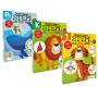 Evan-Moor Smart Start STEM PreK K G1 幼儿园聪慧启蒙跨学科3册套装 小学一年级 3-7岁 美国加州教辅 儿童英文原版图书