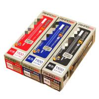 爱好1100按动中性笔笔芯 学生考试笔芯 子弹头办公水笔替芯 20支