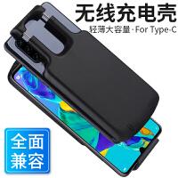 背夹通用充电宝Type-C电池typeC苹果11/11 pro max移动电源小米安卓三星华为opp Type-C通用款