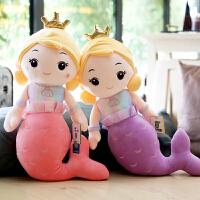 可爱美人鱼公仔公主布娃娃毛绒玩具陪睡觉抱枕玩偶小女孩生日礼物