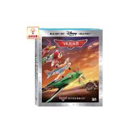 动画片 飞机总动员 3D 2D蓝光碟 2BD50