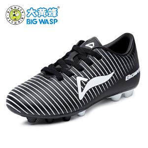 大黄蜂童鞋 儿童足球鞋碎钉 学生训练鞋 小孩室内室外学生鞋子