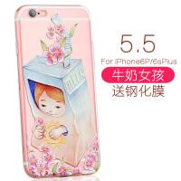 【包邮】苹果 iphone6/6s手机壳 苹果iPhone6/6s 6plus/6splus 软硅胶防摔卡通创意女款潮