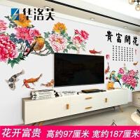 3d立体墙贴墙贴贴画自粘客厅电视背景墙装饰墙上布置壁画墙画贴纸G 水墨花鸟 共两套 特大