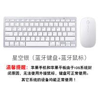20190606080441091手机键盘通用苹果安卓鼠标套装便携游戏华为m3平板m5蓝牙键盘ipad