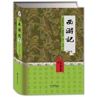 西游记/足本/无障碍阅读版/原著完整版/带注解