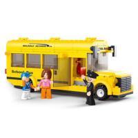 小鲁班积木拼装玩具 男孩儿童益智塑料小积木5-6-7岁开学迷你校巴