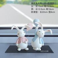 卡通车载汽车装饰品创意摆件生日礼物可爱少女树脂兔子情人节礼物 +PU防滑垫