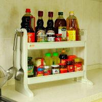 [当当自营]宝优妮 厨房调味架置物架厨具用品收纳架层架储物架塑料双层调料架DQ1306
