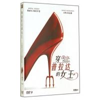 DVD-9穿普拉达的女王