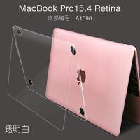 Mac苹果笔记本电脑保护壳软外壳macbook12 air 13.3英寸透明pro15.4英寸保护套 pro reti