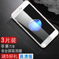 iPhone8钢化膜 苹果8Plus玻璃全屏7手机p蓝光mo全包边ip8透明plus刚化 苹果7/8 4.7【6D高透