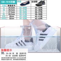 时尚透明短筒防雨鞋男女中高筒水鞋套儿童防滑加厚户外防水靴