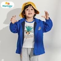 【1件2折】马卡乐童装22春新款男宝宝套装帅气简约保暖两件套男童外套