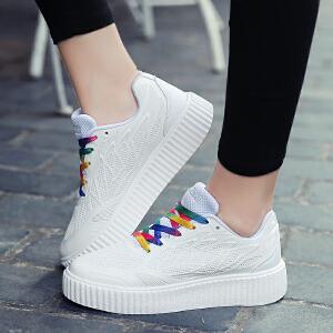 领舞者春季跑步鞋韩版百搭小白鞋女潮透气网鞋 厚底白色运动鞋女鞋