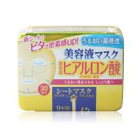 日本 高丝(Kose)美容液面膜贴抽取式+眼帘 玻尿酸持续保湿30片/盒