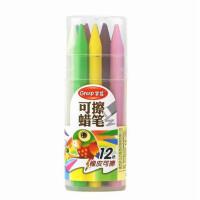 掌握可擦蜡笔套装 油画棒 绘画棒 涂鸦笔 彩色画笔 12色(61601)/24色(61602)可选