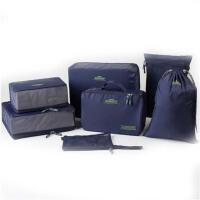 旅行收纳袋套装行李箱整理袋衣服衣物分类内衣袋子旅游收纳包