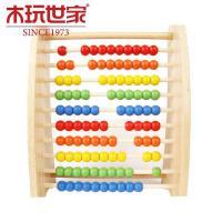 木玩世家 儿童木制十档计算架 十档彩虹算珠益智早教玩具BH2303