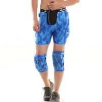滑雪护臀成人儿童防摔裤运动护具滑雪护臀裤亲子款