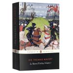 正版现货亚瑟王之死1 英文原版奇幻小说 Le Morte d'Arthur Volume 1 亚瑟王与圆桌骑士传奇 英