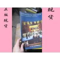 【二手旧书9成新】theater in der ddr theater in geschichtlich