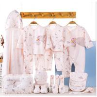 彩棉婴儿衣服新生儿礼盒春夏刚出生初生满月宝宝套装母婴用品