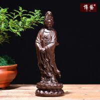 黑檀木雕念珠观音菩萨佛像大号家居客厅镇宅装饰实木红木工艺礼品