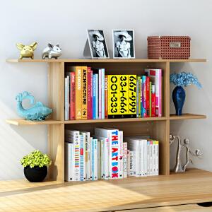 御目 书架 简约现代家用多功能组合装饰简易小型置物架创意桌面收纳架客厅书房办公桌简易桌上成人文件整理架子储物柜家具用品