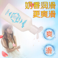 【保密�l�】�i姬 水溶性奶香��滑�┠信�后庭�交肛交自慰��滑液 成人情趣性用品