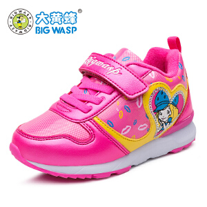 大黄蜂童鞋女 运动鞋秋款儿童休闲鞋小童