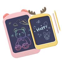 儿童液晶画板电子手写写字板智能无尘涂鸦板磁性笔光能家用小黑板