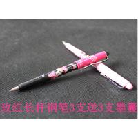 Disney/迪士尼DM0495 可擦蓝色小墨囊钢笔/长杆/3支装 玫红笔帽黑色笔杆 小学生用可擦钢笔可换墨囊正姿练字