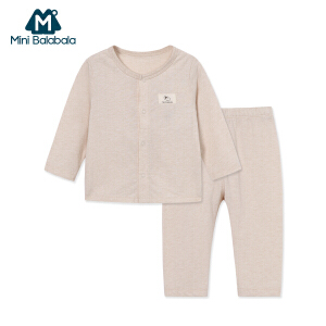 【尾品汇】迷你巴拉巴拉男女宝宝婴童内着套装春秋装彩棉中性内着套装