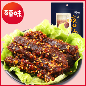 满减【百草味 -麻辣牛肉100g】休闲零食特产牛肉干麻辣味小吃