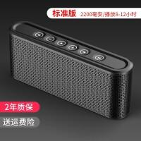 无线蓝牙音箱便携式手机迷你小型音响充电宝超重低音炮家用多功能移动电源大功率户外