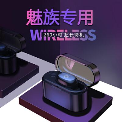 魅族蓝牙耳机入耳式16th Plus MX6 魅蓝6T note6专用无线迷你超小型运动跑步隐形开车 情侣款黑+白【 超长续航】HIFI升级版升级充 标配