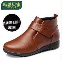 头层牛皮妈妈棉鞋女冬季保暖加绒中老年棉鞋大码女鞋 棕色MW164815 皮里