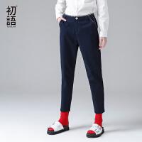 初语2017夏装新款拼接撞色蓝色纯色休闲裤女士修身长裤潮牌裤子春