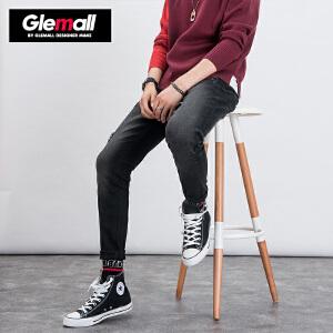 森马潮牌GLEMALL 牛仔裤男小破洞黑色极简文艺修身小脚裤男士休闲长裤