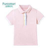 全棉时代 亮粉色幼儿女款针织翻领POLO衫1件装